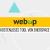 WebP Tool für Shopware 6